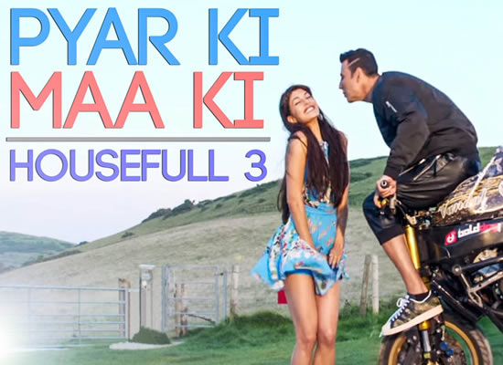 Pyar Ki Maa Ki Download Free Mp3 Song - Mp3tunes