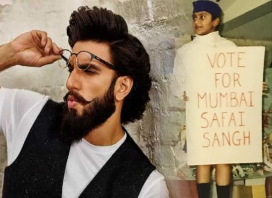 Ranveer Singh shares his childhood photo with Swachh Bharat initiative!
