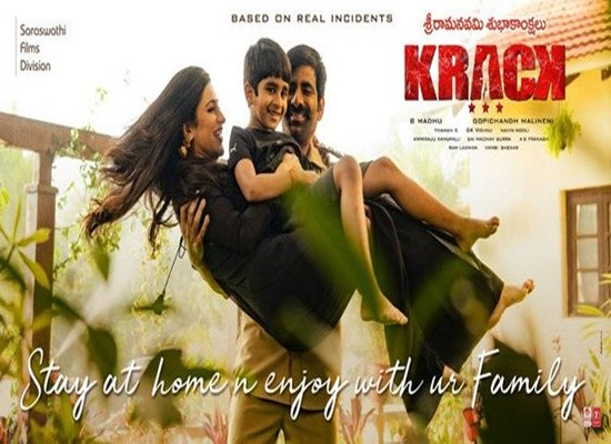 Ravi Teja to share his film Krack's new poster amid lockdown!