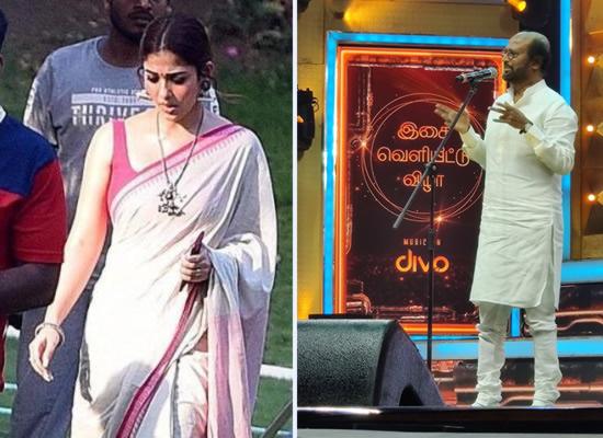 Rajinikanth's admiration for Nayanthara during Darbar audio launch!