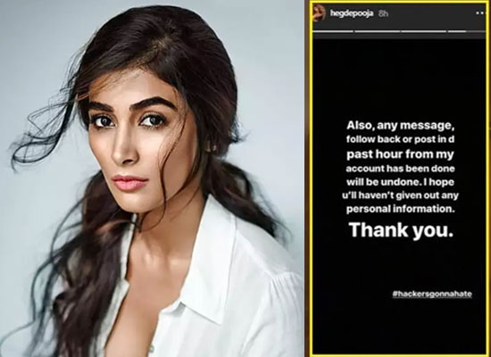Pooja Hegde's message for fans after Instagram account gets HACKED!